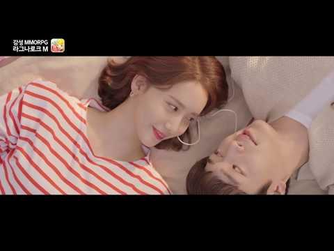 라그나로크M : 영원한사랑_음악듣기 편(자막)_윤아&서강준