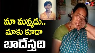 Disha Accused Naveen Relatives Response..