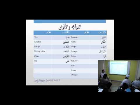 Arabic Classic M1S11 edited