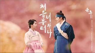 Nhạc phim Hàn Quốc hay nhất được chọn lọc -^^-part 1