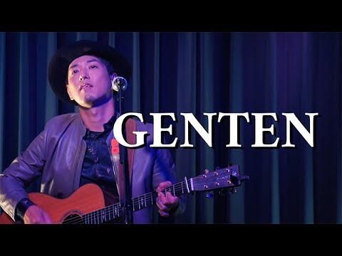 オカダユータ / GENTEN -弾き語り-  [LIVE 2020.12.18]