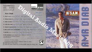 Amr Diab - Leila Min Omry - Master I عمرو دياب - ليلة من عمري - ماستر ...