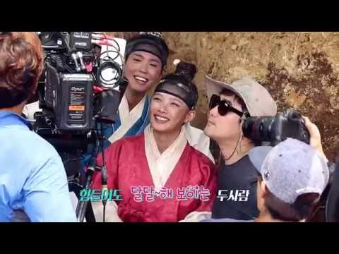 Park Bo Gum x Kim Yoo Jung | Behind the scenes Ep1-10 | Moonlight Drawn By Clouds