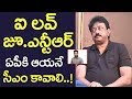 RGV funny response on why Pawan Kalyan should become CM