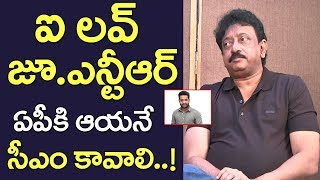RGV funny response on why Pawan Kalyan should become CM..