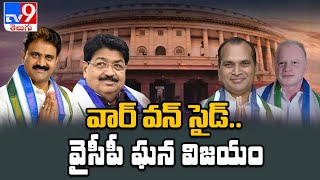 Four elected Rajya Sabha members speak to media; CM Jagan ..