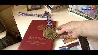 Российские школьницы стали золотыми призерами международной  олимпиады