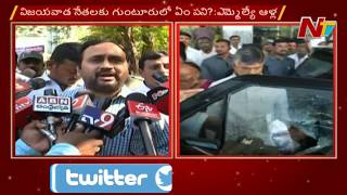 Alla Ramakrishna Reddy slams Bonda Uma and Chandrababu on ..