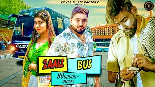 2 Aali Bus With Dialogue – Raj Mawer
