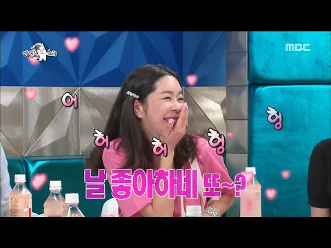 [RADIO STAR] 라디오스타 -  Lee Hye-young's Re-married Story Revealed!20180704