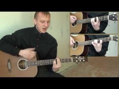 Наутилус Помпилиус Золотое пятно На гитаре