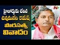 TRS MLA Chennamaneni Ramesh not a citizen of India?