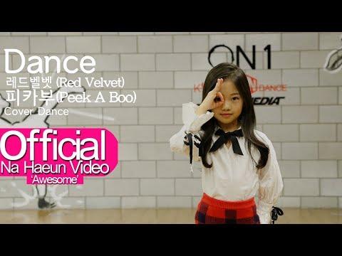 나하은 (Na Haeun) - 레드벨벳 (Red Velvet) - 피카부 (Peek A Boo) 댄스커버