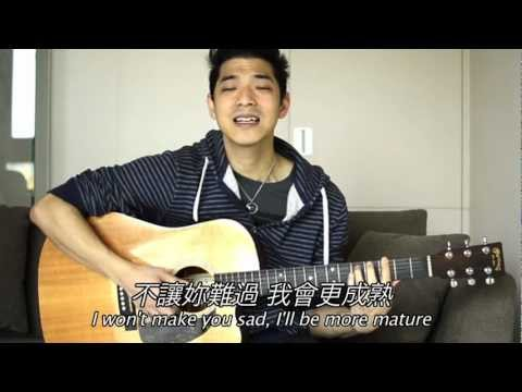 Dawen 王大文 - 回心轉意 (Acoustic版) (愛情女僕插曲)