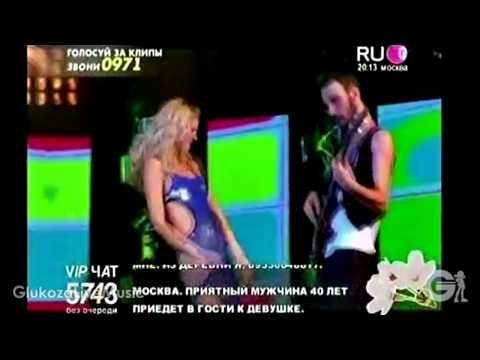 Глюкоза NowБой - Дочка  /  Glukoza NowBoy - Daughter