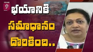 Disha Case: CP Sajjanar Wife Reacts..