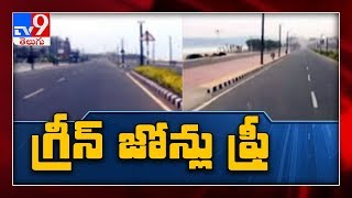 Centre declares five districts in Andhra Pradesh as red zo..