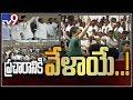 Sonia Gandhi to address rally at Medchal on Nov 23