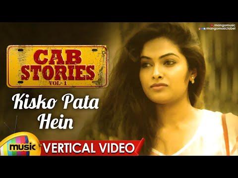 Kisko Pata Hein song vertical video: Cab Stories web series VOL 1- Bigg Boss fame Divi Vadthya
