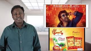 Petta Review - Rajnikanth, Karthik Subburaj - Tamil Talkies