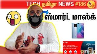 #TTN Ep.186 SMART MASK! 😲 Free Prime Video for Airtel Prepaid 🔥 Tecno Camon 16 Premier டெக் தமிழா
