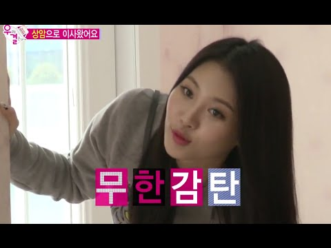 [ENG SUB] 우리 결혼했어요 - 종현♡유라 새집 공개! 드디어 옥상집 벗어나나? 20141011