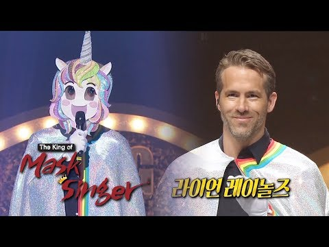 What is DEADPOOL Doing Here?!  [The King of Mask Singer Ep 153]