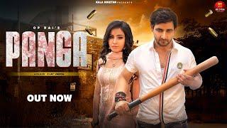 PANGA – Vijay Varma Ft Jyoti Singh Video HD
