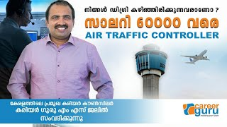 ARE YOU DEGREE HOLDER ?   AIR TRAFFIC CONTROLLER   CAREER GURU M.S JALIL