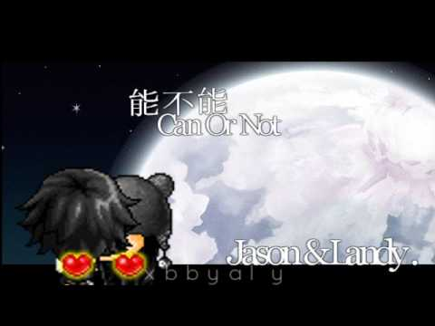 Jason & Landy - 能不能 (Can Or Not) ♫