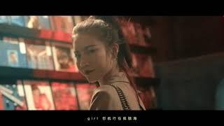 A.T.M 顶级玩家 刘静宁 Ansr.J《口袋宝贝》(Music Video)