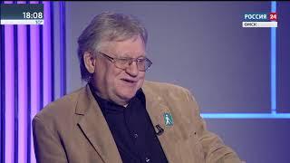 Актуальное интервью Борис Мельников