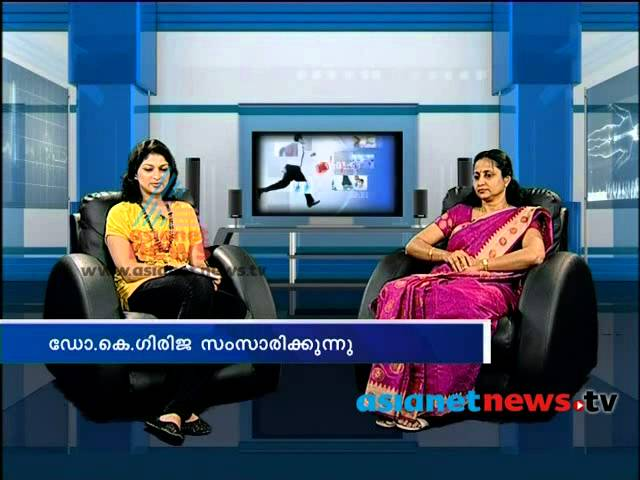 Glaucoma  Doctor Live 19th May 2014  Part 2 ഡോക്ടര് ലൈവ്