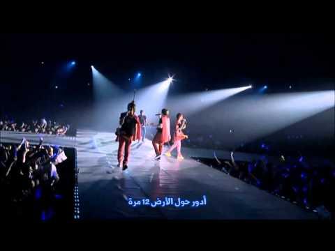 Super Junior T - Super Man {Arabic Sub}