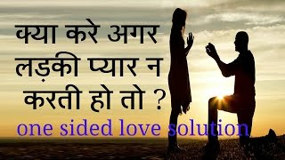 Love Or Solution Mp3 Download Shuffle Mp3