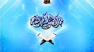 صور شهر رمضان كريم 1437 - 2016     -