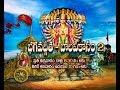 Promo | BHAGAVADGEETHA BALAVIKASAM | SVBC TTD