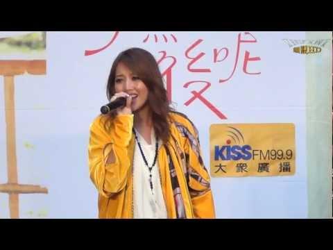 A-Lin 1 溫柔累了(1080p)@幸福了然後呢改版夢時代簽唱會[無限HD]