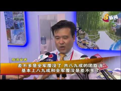 韩国疫情严重 香港拟取消7月所有赴韩旅团