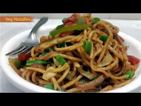 Veg Noodles Recipe - How to make Noodles at home | 3S Kitchen