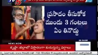 Women, children hurt in stampede in queue for fish medicin..