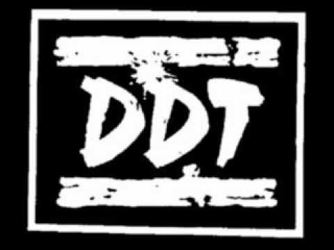ДДТ - Пропавший без вести