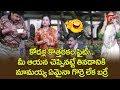 Mama Bagunnava Comedy Scenes | Kota Srinivasarao, Rajendra Prasad, Naresh | NavvulaTV