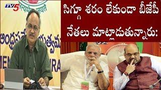 Kutumba Rao rebutes BJP Kanna, GVL..