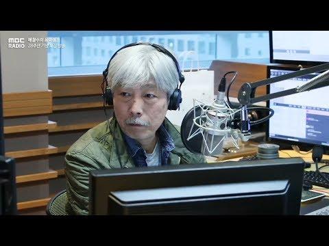 Bae Chul Soo's music camp opening, 배철수의 음악캠프 28주년 특집 기념 방송 오프닝 [배철수의 음악캠프] 20180319