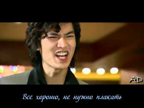 Lee Ji Hoon - Heart, I'm Sorry (Boys Over Flowers OST) (рус. саб.)