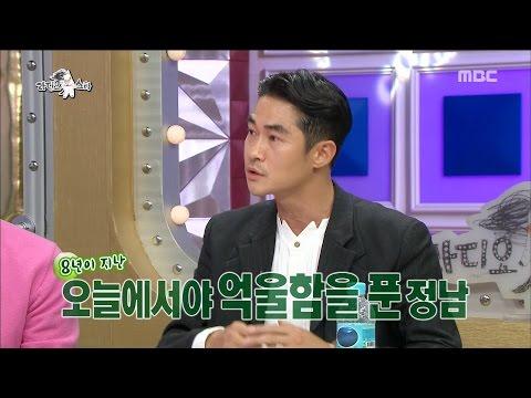 [RADIO STAR] 라디오스타 - Speak about the case eight years ago, Bae Jeong-nam. 20170426