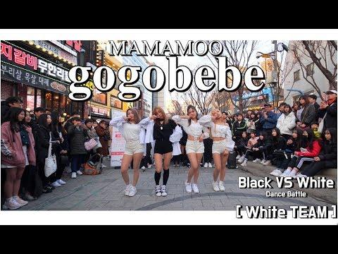 [KPOP IN PUBLIC] MAMAMOO(마마무) _ gogobebe(고고베베) Full Cover Dance 커버댄스 4K [화이트 팀 / white Team]
