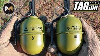 Граната ТАГ-19-У - ручная имитационная граната