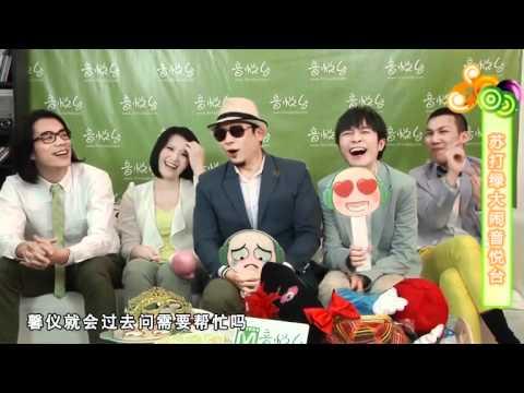 你在煩惱什麼   sodagreen 蘇打綠大鬧音悅臺   訪談 2011